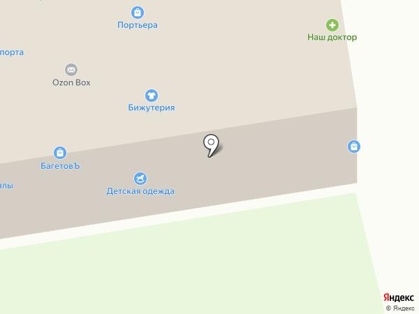 Скороход на карте Бора