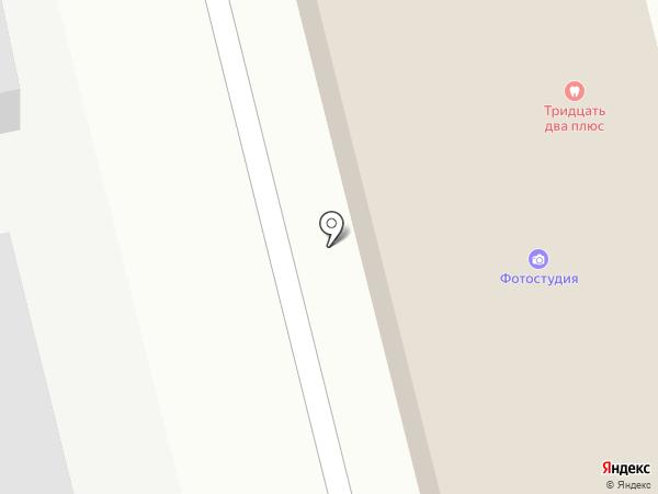 Продуктовый магазин на ул. Махалова на карте Бора