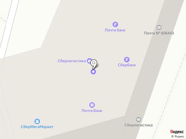 Почтовое отделение №3 на карте Бора