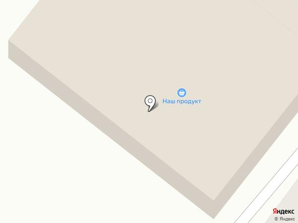 Радость на карте Бора