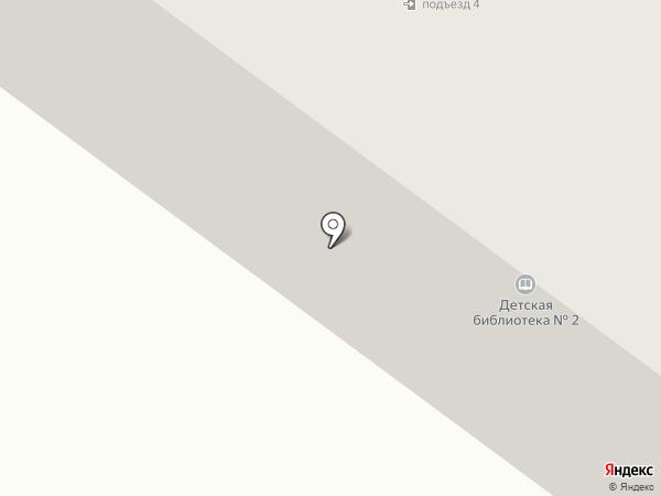 Детская библиотека №5 на карте Бора