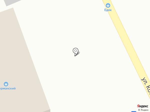 Штофф на карте Кстово