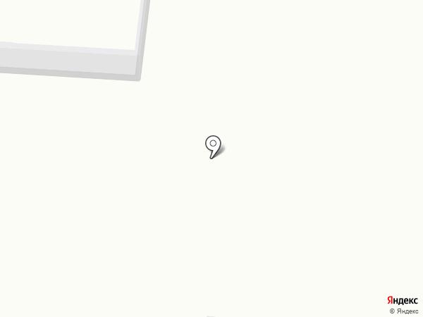 Вита+ на карте Кстово