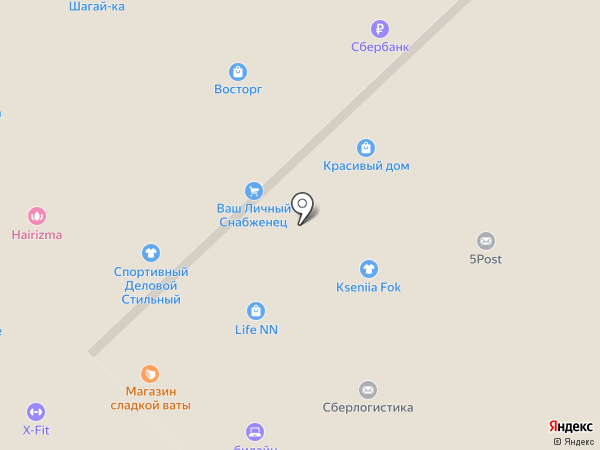 Ваш личный снабженец на карте Кстово