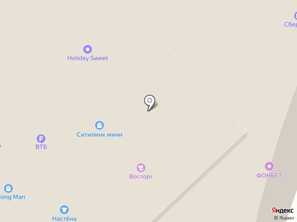 Mobil-zone на карте Кстово