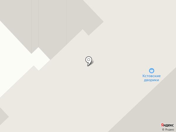 Магазин игрушек на карте Кстово