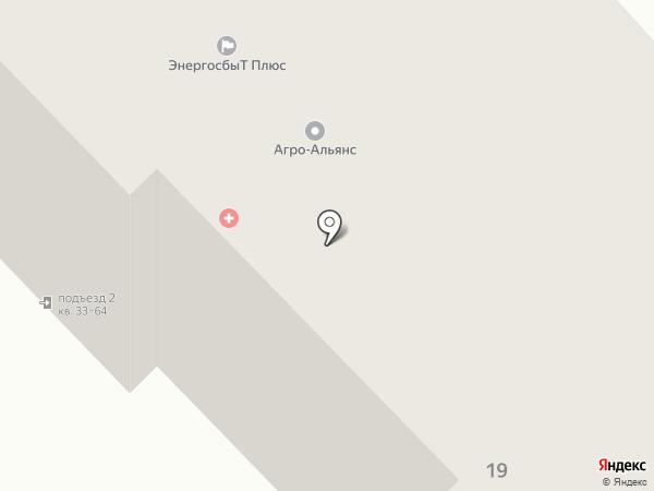 Вита Бриз на карте Кстово