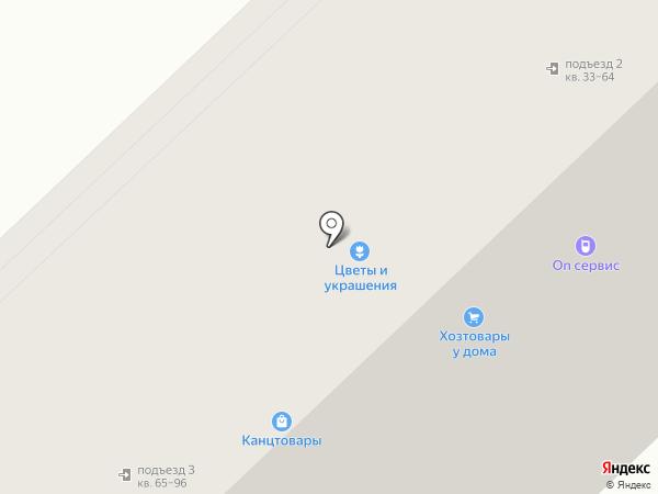 Регина на карте Кстово