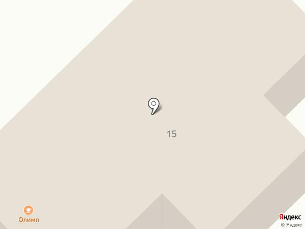 Олимп на карте Кстово