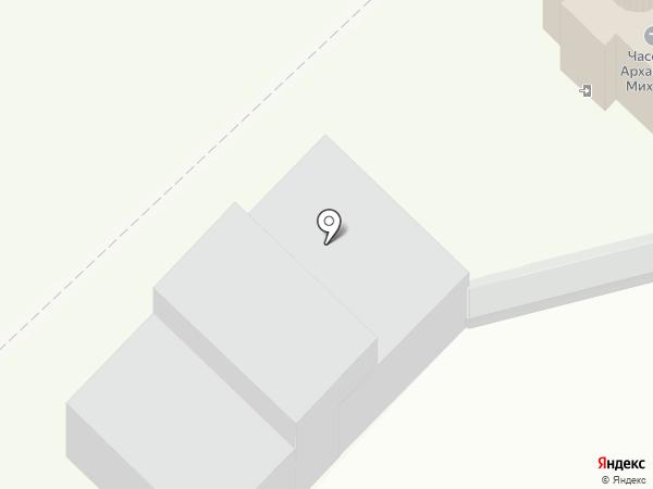 Часовня в честь святого Архистратига Божия Михаила на карте Кстово