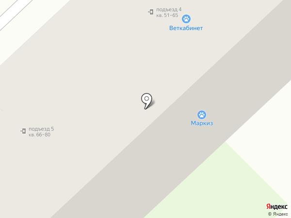 Маркиз на карте Кстово