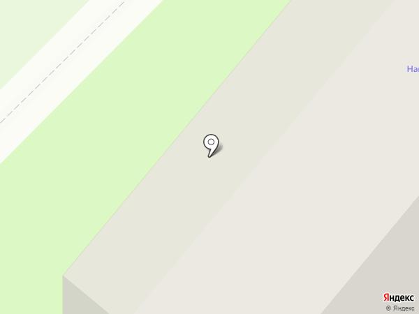 Спорт Вояж на карте Кстово