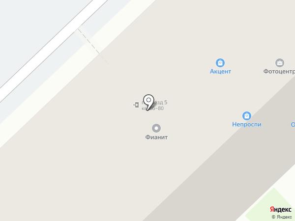 Магазин горящих путевок на карте Кстово