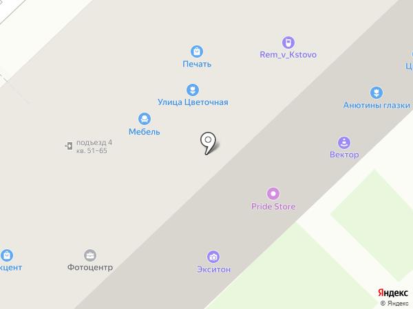 Салон цветов на карте Кстово