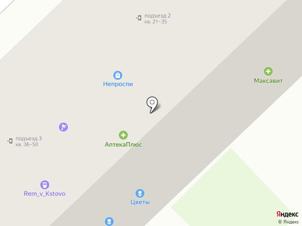 Максавит на карте Кстово