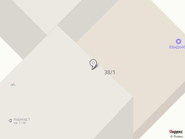 Ватсон на карте Кстово