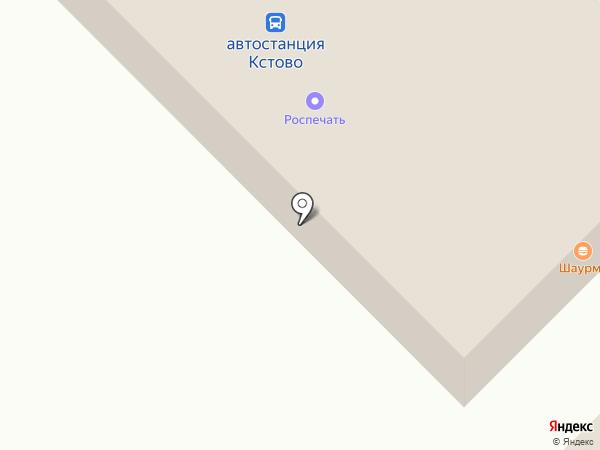 Банкомат, Сбербанк, ПАО на карте Кстово