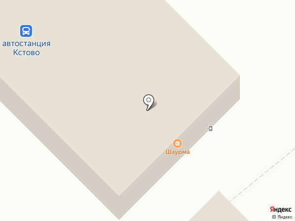 Мир Аккумуляторов на карте Кстово