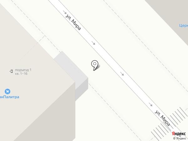 Банкомат, Бинбанк, ПАО на карте Кстово