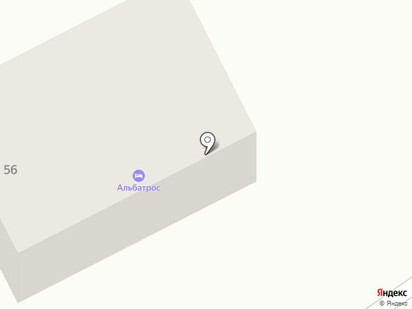 Альбатрос на карте Бора