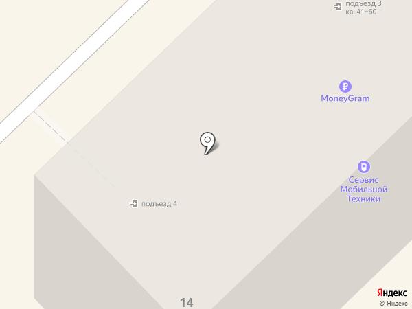 АлЮр на карте Кстово