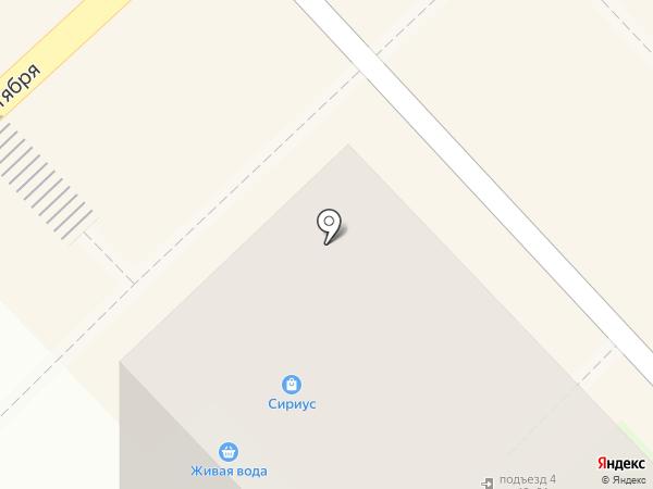 Шарм на карте Кстово