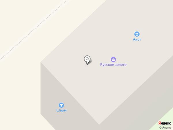 Ева на карте Кстово