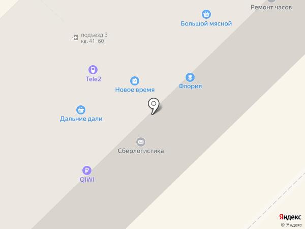 Большой мясной на карте Кстово