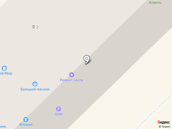Tele2 на карте Кстово