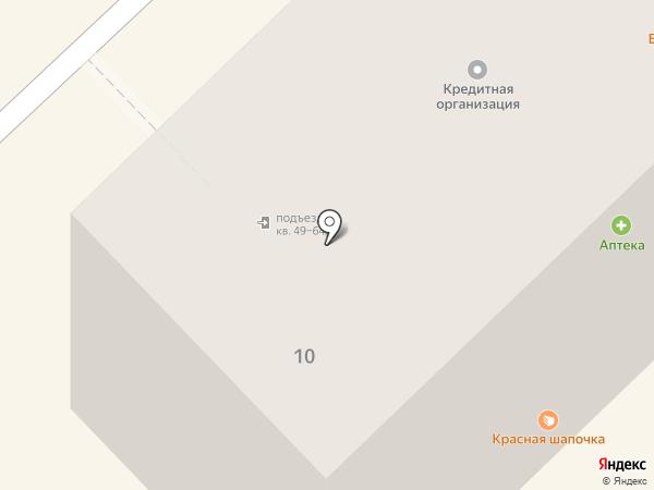 Продовольственный магазин на карте Кстово