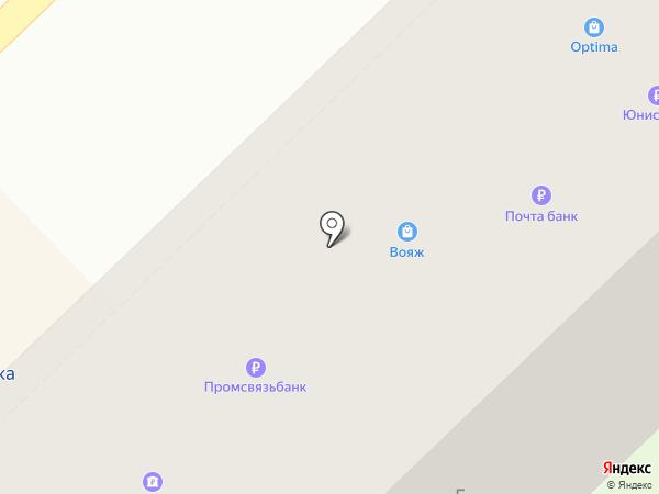 Банкомат, Почта Банк, ПАО на карте Кстово