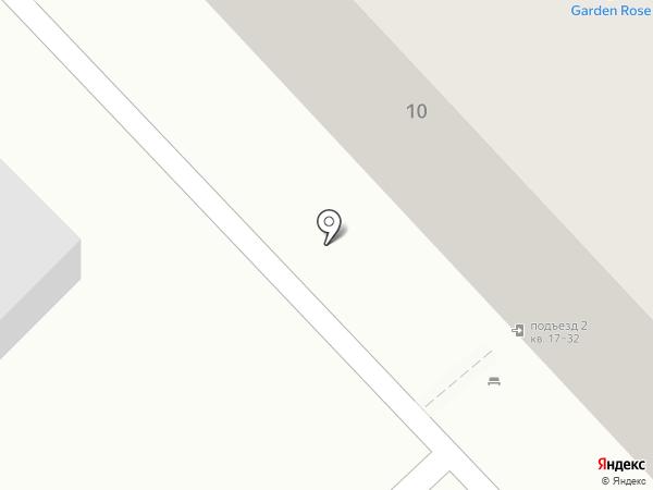 РуПайп на карте Кстово
