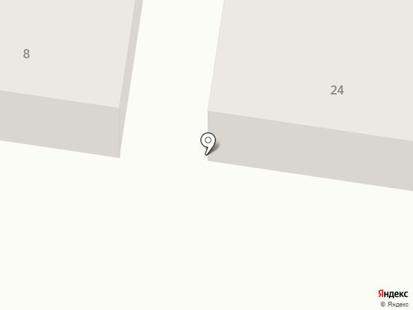 ArtGremo на карте Кстово
