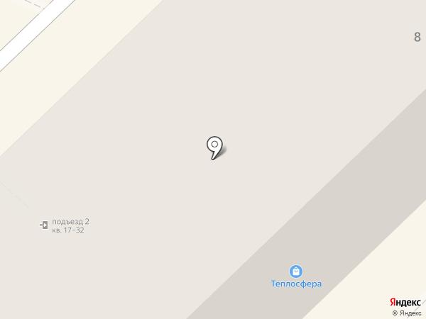 Юлианна на карте Кстово