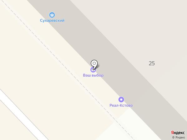 Аквамарин на карте Кстово