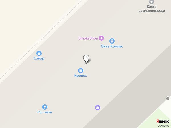 Оксана на карте Кстово