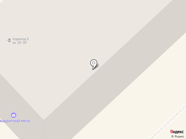 Домино на карте Кстово
