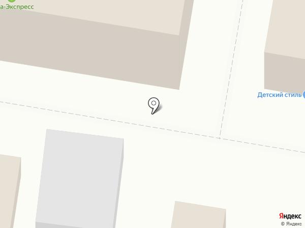 Мега-хэнд на карте Кстово