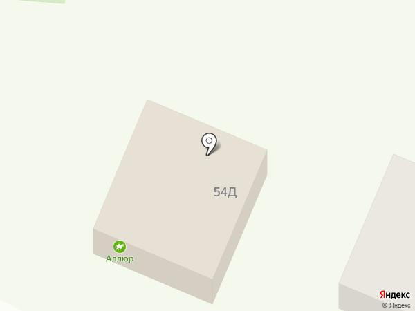 Аллюр на карте Бора