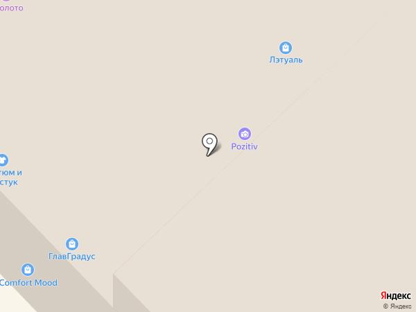 Оптика Кронос на карте Кстово