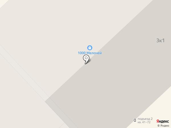 Аптечество на карте Кстово