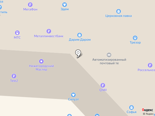 Disco на карте Кстово