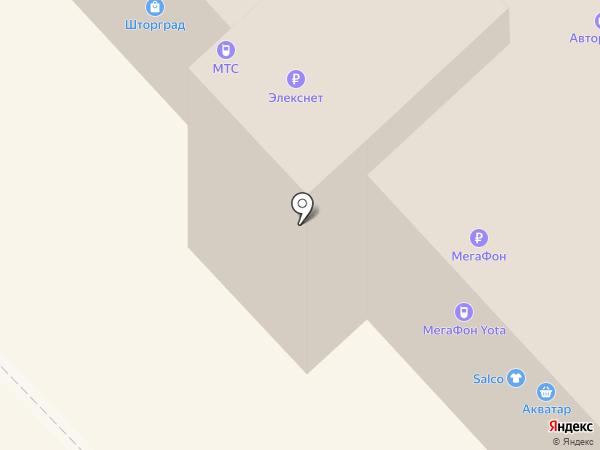 Мир одежды на карте Кстово