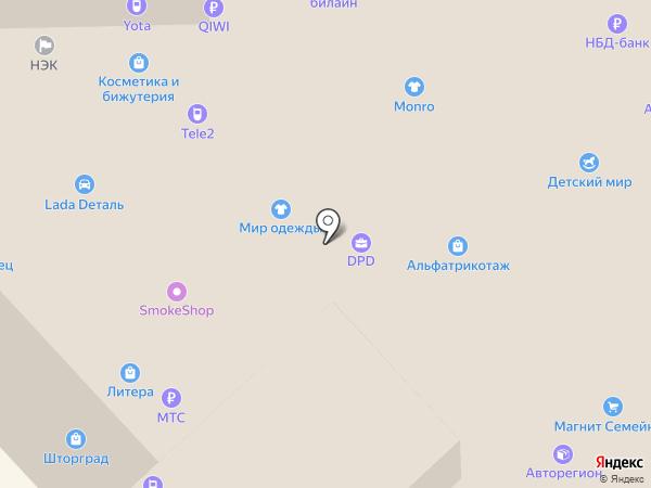 Эмилия на карте Кстово