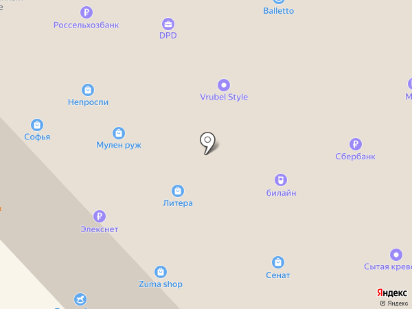 Банкомат, НБД-банк, ПАО на карте Кстово