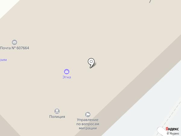 Бирса на карте Кстово