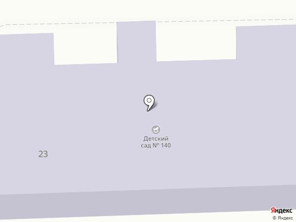 Детский сад №83 на карте Волгограда