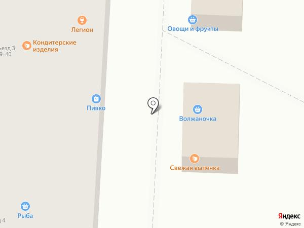 Магазин косметики и бижутерии на карте Волгограда
