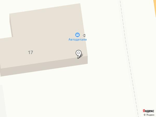 Магазин автотоваров на карте Волгограда