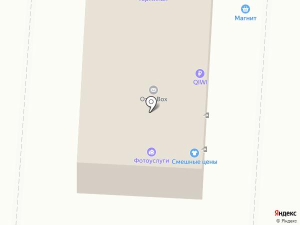 Фотоцентр на ул. 64 Армии на карте Волгограда